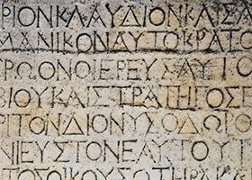 7 essentielle juraudtryk oversat fra oldgræsk til dansk